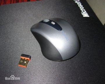 Mối hiểm họa khó lường từ chuột không dây